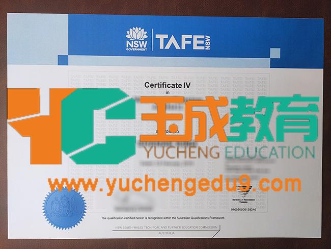 Certificate-IV-in-Veterinary-Nursing