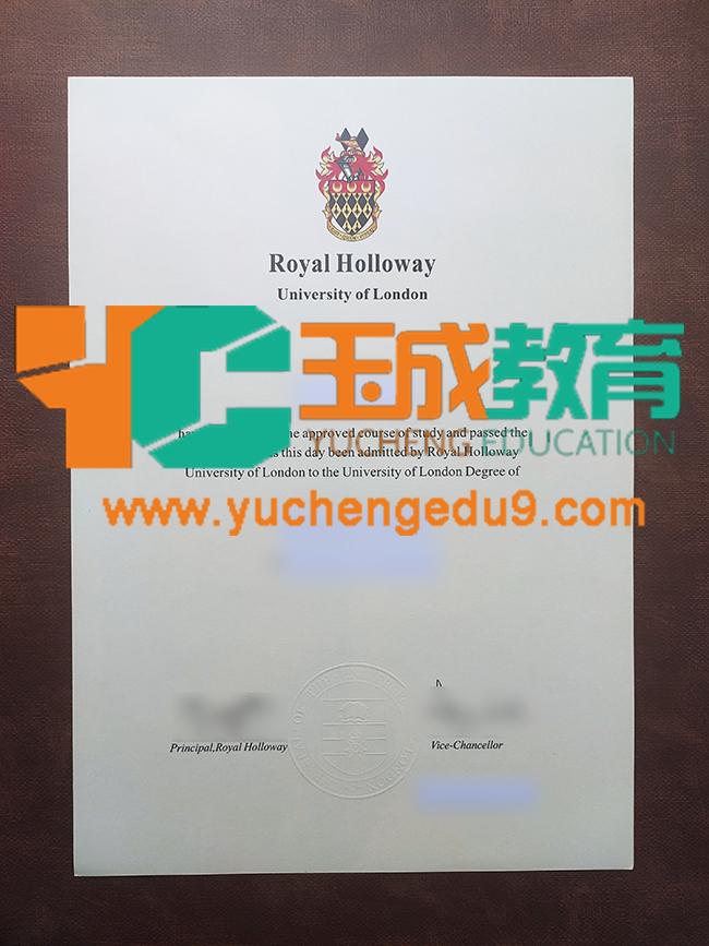 Royal Holloway, University of London diploma