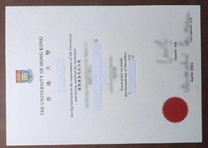 香港大学证书