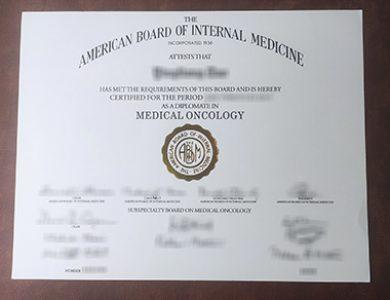 Buy American Board of Internal Medicine certificate. 快速获得美国内科医学委员会证书