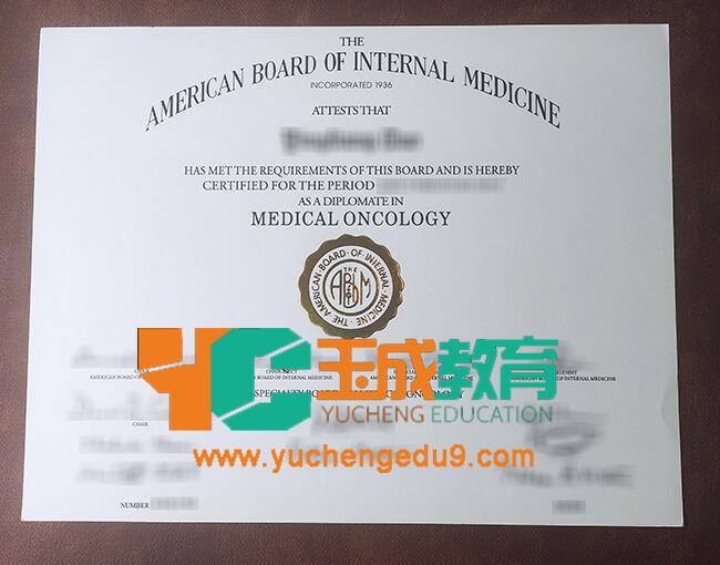 American Board of Internal Medicine certificate