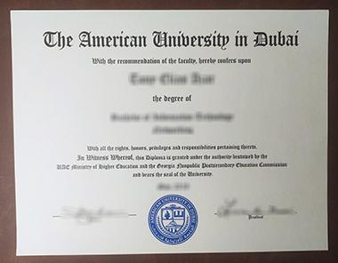 Buy a fake American University in Dubai degree, 哪里可以买到迪拜美国大学学位?