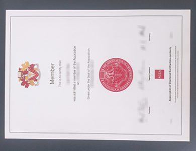Buy Association of Chartered Certified Accountants certificate. 如何获得特许公认会计师公会证书?