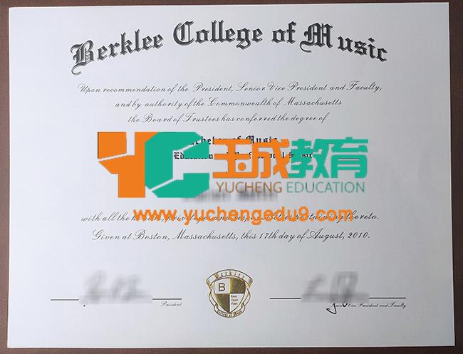 Berklee College of Music certificate