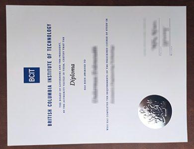 Buy British Columbia Institute of Technology diploma. 如何获得不列颠哥伦比亚技术学院文凭?