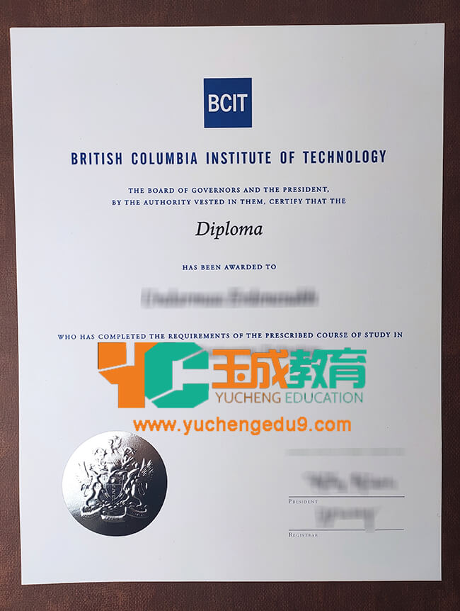 British Columbia Institute of Technology diploma