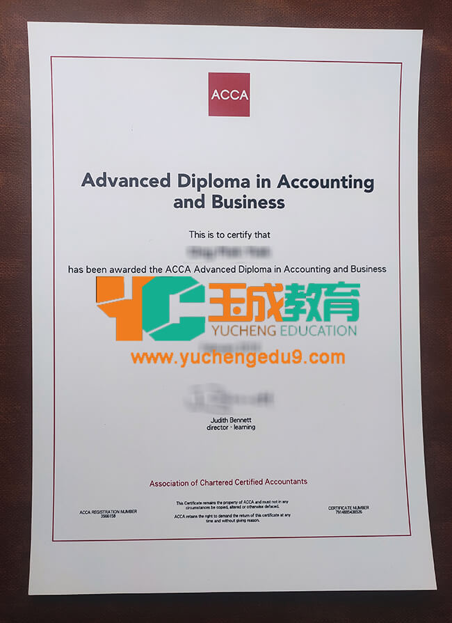 Chartered Certified Accountant diploma