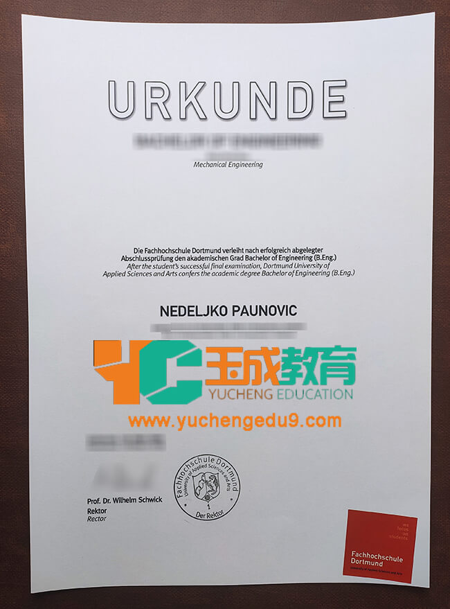 Dortmund University of Applied Sciences and Arts certificate