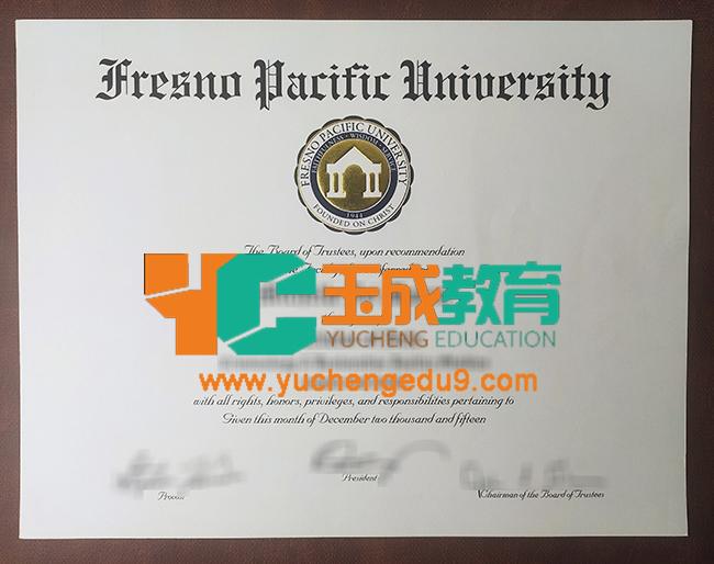 Fresno Pacific University degree