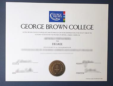 Buy George Brown College degree. 如何购买乔治布朗学院学位证书?
