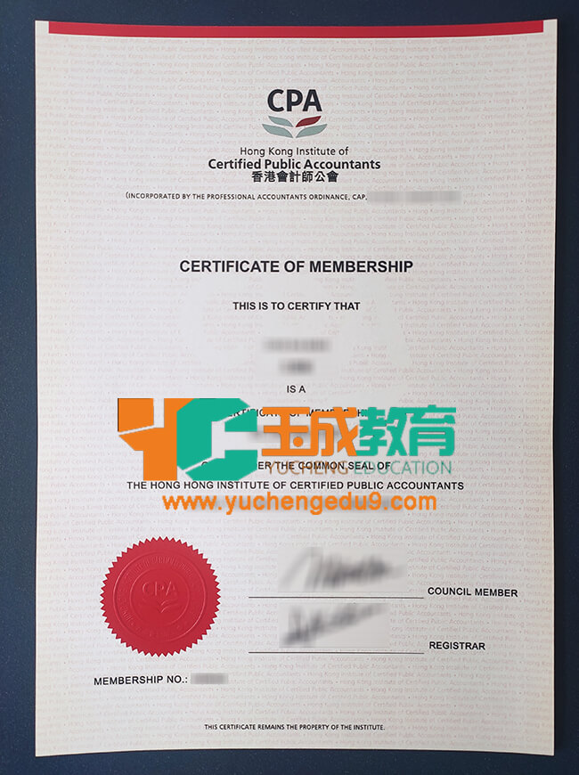 Hong Kong Institute of Certified Public Accountants certificate