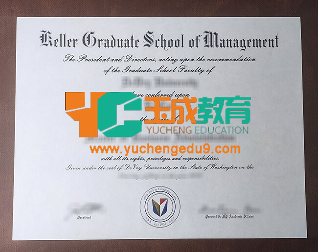 Keller Graduate School of Management degree