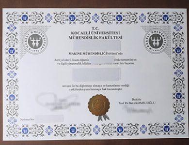 Buy Kocaeli Üniversitesi Mühendislik Fakültesi diploma, 怎样获得科贾埃利大学工程学院文凭?