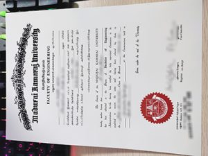 Madurai Kamaraj University certificate