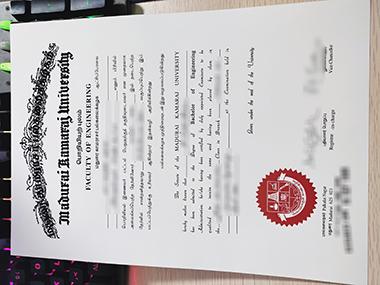 Buy Madurai Kamaraj University certificate, 怎样购买到马杜赖·卡马拉吉大学证书?