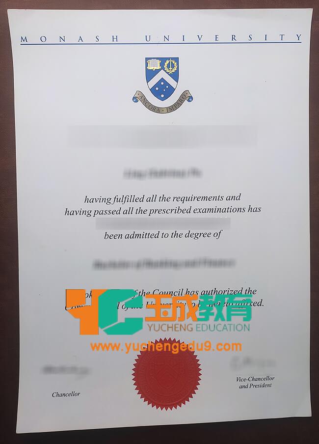 Monash University degree