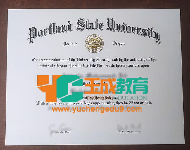 Portland State University degree