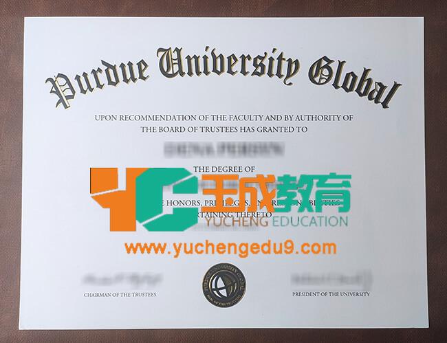 Purdue University Global degree