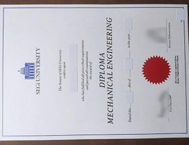 How to buy SEGi University diploma? 如何获得世纪大学文凭?