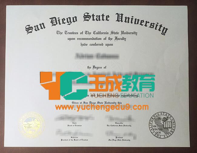 San Diego State University degree