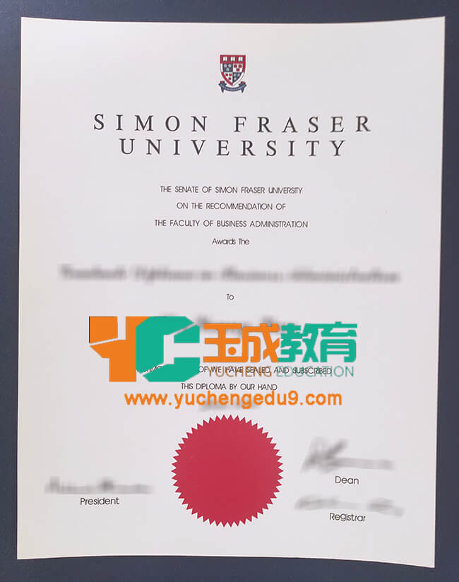 Simon Fraser University diploma