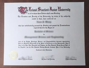 Stanford University degree