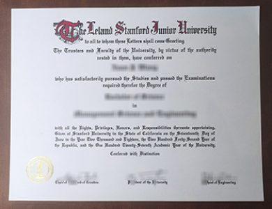 Buy Stanford University diploma or degree. 如何获得斯坦福大学学位证书?