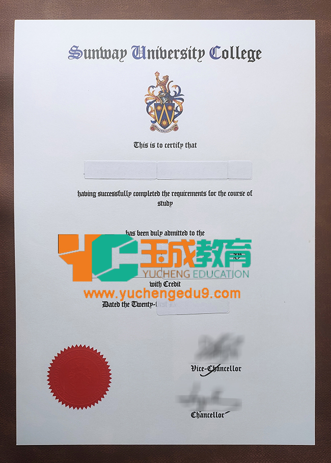 Sunway University diploma