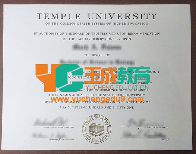 Temple University degree