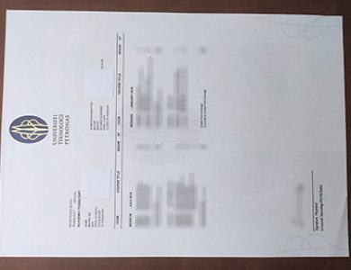 Fake Universiti Teknologi Petronas transcript. 购买俄罗斯石油大学假成绩单。