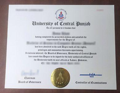 Buy University of Central Punjab degree, 快速获得中央旁遮普大学学位证书