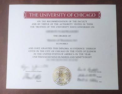 Buy University of Chicago degree, 哪里可以买到芝加哥大学学位证书?