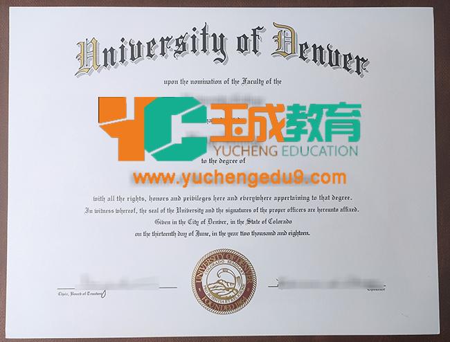 University of Denver degree