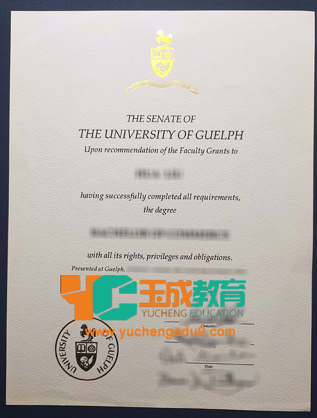 University of Guelph degree