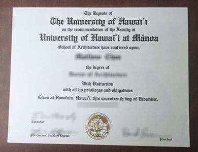 Buy University of Hawaiʻi at Mānoa degree, 哪里可以买到夏威夷大学诺亚分校学位证书?