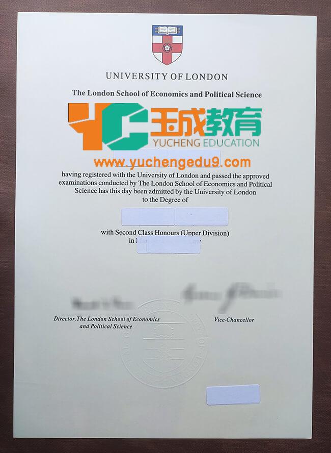 University of London diploma