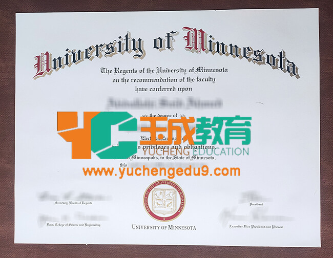 https://www.yuchengedu9.com/wp-content/uploads/2021/01/University-of-Minnesota-degree1-1.jpg