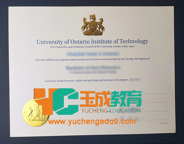 University of Ontario Institute of Technology degree