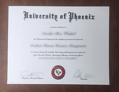 Buy University of Phoenix certificate. 怎样获得凤凰大学证书?