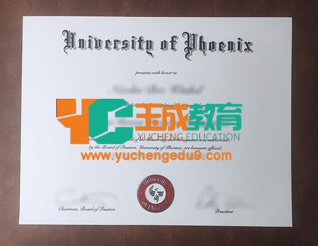 University of Phoenix certificate