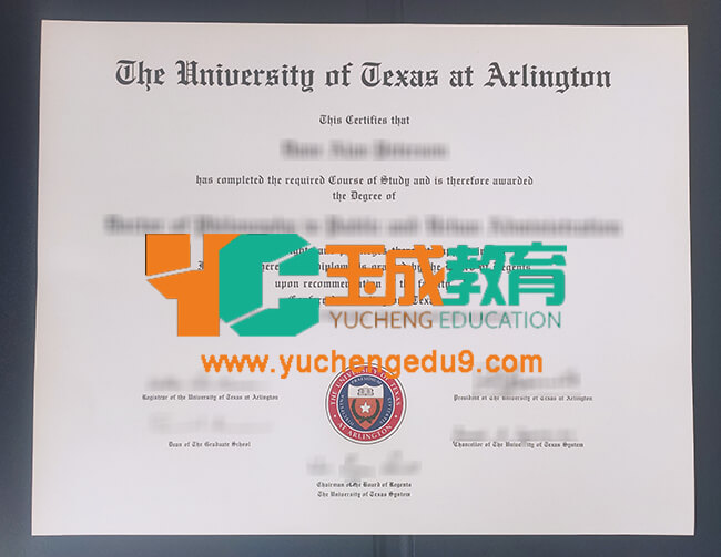 University of Texas at Arlington degree