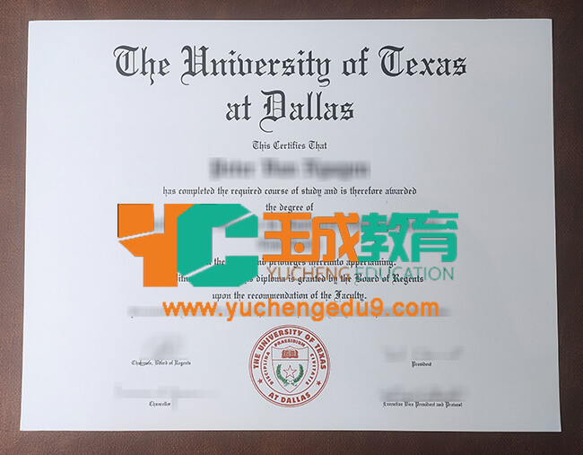 University of Texas at Dallas degree