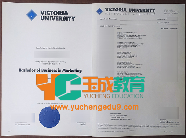 Victoria University, Melbourne diploma and academic transcript
