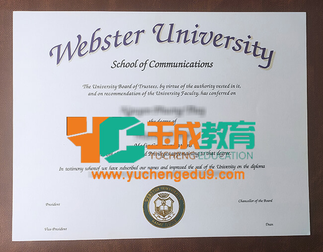 Webster University degree