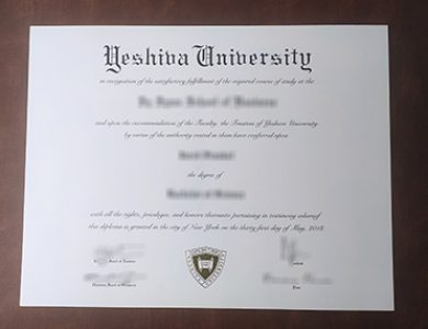 Buy Yeshiva University degree, 如何获得耶希瓦大学学位证书?