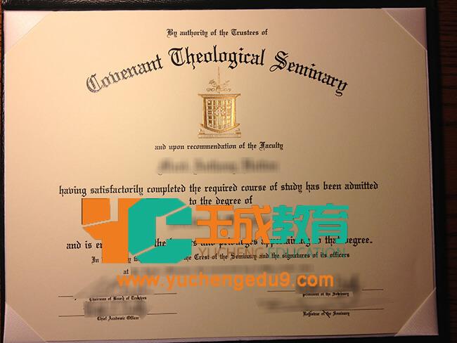 Covenant Theological Seminary degree