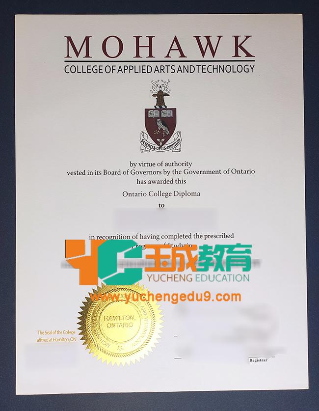 Mohawk College diploma