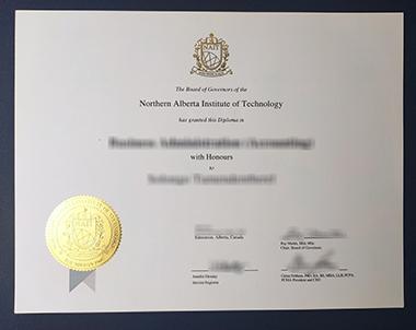 Buy Northern Alberta Institute of Technology diploma. 怎样才能获得北阿尔伯塔技术学院文凭?
