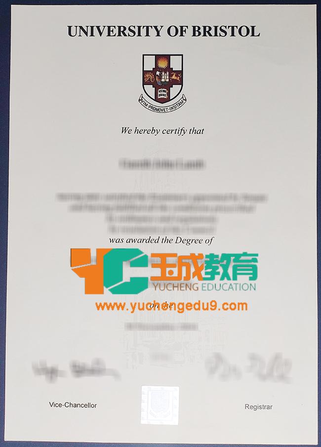 University of Bristol certificate