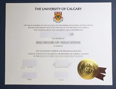 Buy University of Calgary degree. 如何买到卡尔加里大学学位证书?